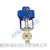 调节型电动V型法兰球阀 VQ947H