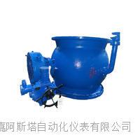 大口径电动侧装式偏心半球阀 DN1600 PBQ940Y