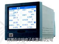 VX5000藍屏無紙記錄儀