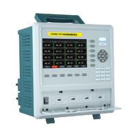多通道溫度記錄儀TP700