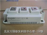 歐派克IGBT/歐派克可控硅/歐派克二極管