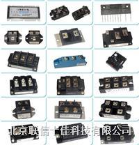 西門子IGBT模塊/西門子變頻器配件/英飛凌IGBT模塊 BSM400GA120DLC
