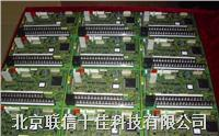 富士控制板/富士變頻器控制板/富士變頻器CPU板