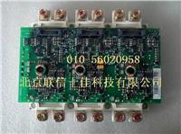 ABB變頻器維修-專業維修ABB變頻器 ACS800/600/550/510/400系列