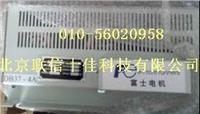 DBH37-4C,DBH30-4C 富士制動電阻
