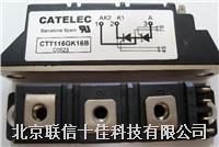 CTT116GK12,CTT60GK12,CTT18GK16 西班牙可控硅模塊