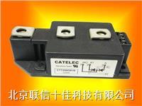 西班牙CATELEC可控硅/西班牙可控硅模塊/西班牙模塊 CTT116GK16