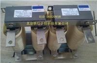 DCR4-500B 富士直流電抗器