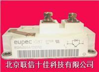 SKM150GB063D,SKM200GB063D,SKM300GB063D 西門康IGBT模塊