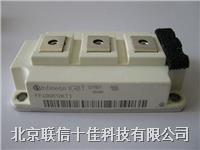 FF400R12KE3,FF400R12KT3,FF400R12S4 英飛凌IGBT模塊