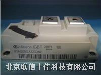 BSM200GA120DLC,BSM300GA120DLC ,BSM400GA120DN2 英飛凌IGBT模塊