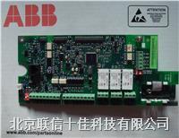 ABB變頻器配件:ACS510系列