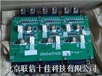 2945407400,是AB變頻器400系列的電源IGBT保護板。你懂的。。。。。。。 AB變頻器配件主板 電源板_AB變頻器配件主板AB變頻器配件主板 電源板AB變頻器配件觸發板