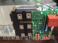 6SY7010-0AB32,6SY7010-2AA03,SIEMENS西門子可控硅模塊 6SY7010-0AB32