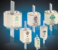 ABB熔斷器OFAF2H425_OFAF2H500低壓熔斷器 OFAF2H500低壓熔斷器