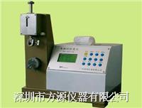 紙張耐折試驗機