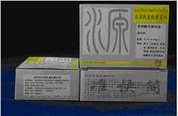亞硝酸鹽測試盒  直銷亞硝酸鹽測試紙