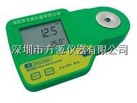 葡萄汁數字折射儀MA882/MA883/MA884/MA885