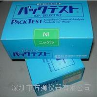 水質簡易快速NI鎳測試包931040鎳測試盒