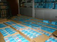 水質日本共立測試包快速檢測水質分析試劑盒