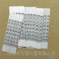 英國THERMAX 紡織專用熱敏試紙 TMC溫度美 182-224℃溫度試紙```
