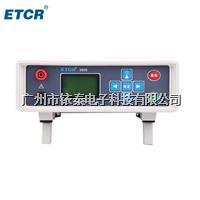 ETCR3600等電位測試儀微歐計 、