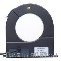ETCR080K大口徑分離式漏電流傳感器 ETCR080K
