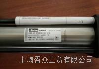 日本太阳铁工株式会社 ,TAIYO,TAIYO油缸, TAIYO增压缸, TAIYO电磁阀, TAIYO回转气缸,TAIY