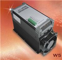 电力调整器W5 SCR