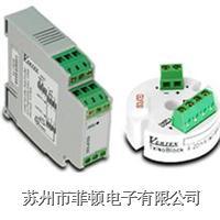 温度控制器 IB & IR