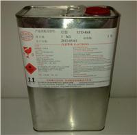 红色螺丝胶 ETD-R68