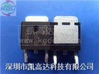 T805-800B三象限可控硅 T805-800B(TO-252)