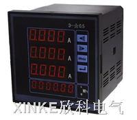 PC-CD194E-2S9多功能電力儀表