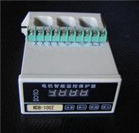 WDB-A04/05电机智能保护器