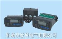 RZ-180系列電機保護器