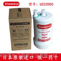 日本进口cleansui三菱可菱水台上型UZ-9/U-A101/U/A104/U-A501净水器滤芯 UZC2000