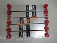 OLAER奥莱尔 PWO GWO PST 板式冷却器