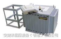 Laboratory Melting Furnace SC 8 SC 8