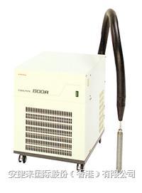 投入式冷卻器 800R