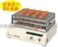 中型振蕩器  NR-10