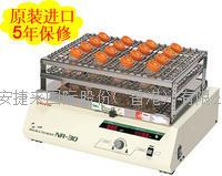 中型振蕩器 NR-30