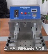 耐磨耗试验机 A20-339