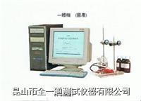 CT-A型电脑智能测厚仪  CT-A