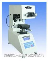 自动转塔显微硬度计 HV-1000Z