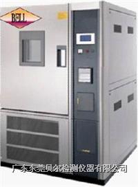 恒溫恒濕箱 BE-TH-80/120/150/408/800/1000L(M.H)