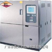 冷熱沖擊試驗箱 BE-CH-72/100/150/252/480L(M/H)