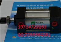 韓國PMC氣缸PSM50-50 PSM50-50