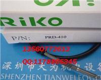 riko臺灣瑞科保護光纖PR-610,PR-620 PR-610,PR-620