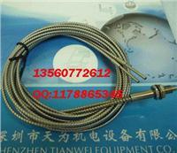 RIKO臺灣瑞科玻璃光纖線FGR-415,FGR-420 FGR-415,FGR-420