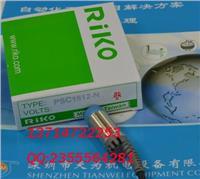 臺灣瑞科RIKO接近開關PSC1812-N PSC1812-N